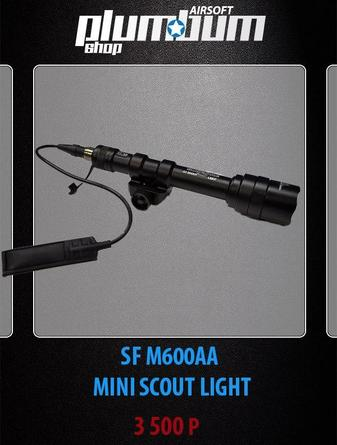 SF M600AA MINI SCOUT LIGHT