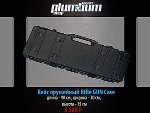 Кейс оружейный Rifle GUN Case 1.3m - фото2